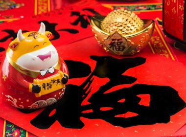 Lunar New Year celebrations set to begin